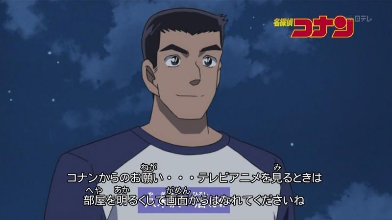 mangasakushaaoyama12.jpg