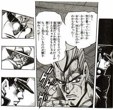 mangasakushaarakihirohiko01.jpg