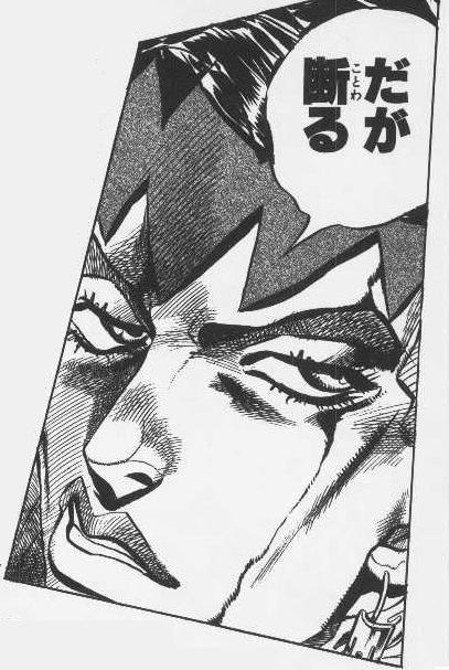 mangasakushaarakihirohiko02.jpg