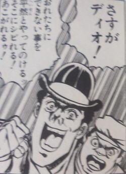 mangasakushaarakihirohiko06.jpg