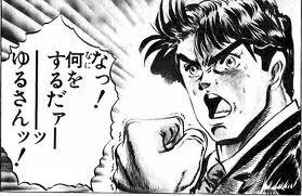 mangasakushaarakihirohiko07.jpg