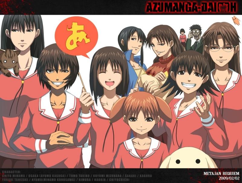 mangasakushaazuma11.jpg
