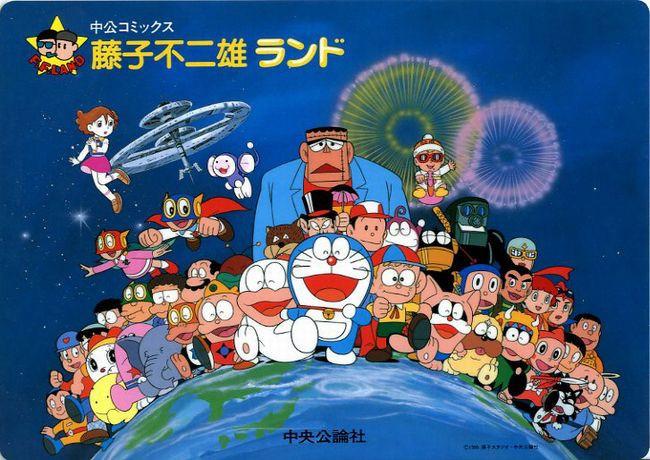 mangasakushafujiko000.jpg