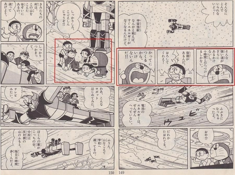 mangasakushafujiko100.jpg