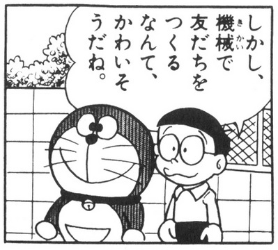 mangasakushafujiko102.jpg