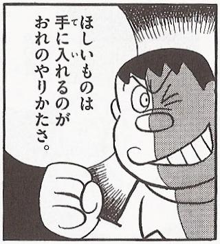 mangasakushafujiko105.jpg