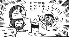 mangasakushafujiko108.jpg