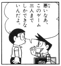 mangasakushafujiko110.jpg