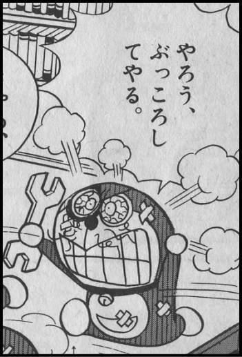 mangasakushafujiko111.jpg
