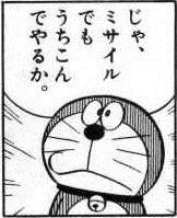 mangasakushafujiko112.jpg
