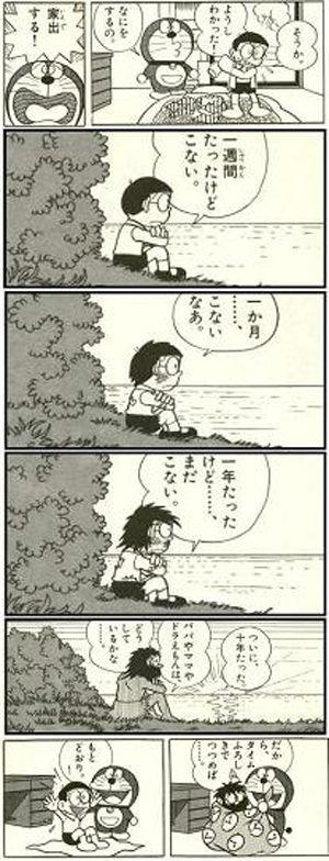 mangasakushafujiko113.jpg