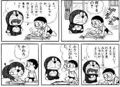 mangasakushafujiko118.jpg