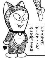 mangasakushafujiko121.jpg