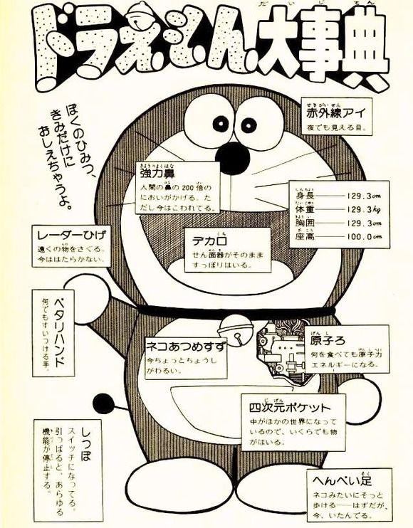 mangasakushafujiko122.jpg
