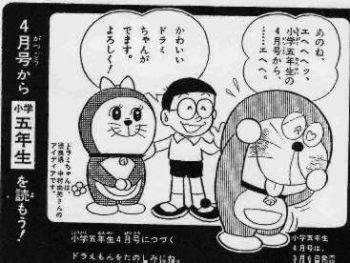 mangasakushafujiko123.jpg