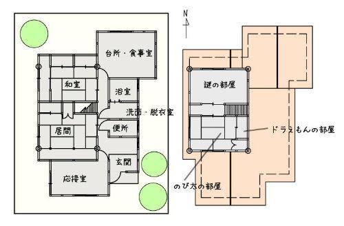 mangasakushafujiko133.jpg
