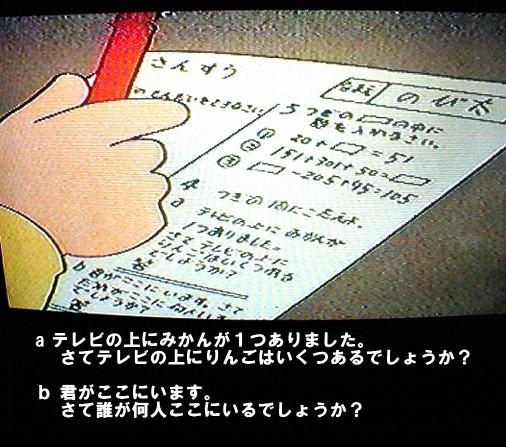 mangasakushafujiko153.jpg