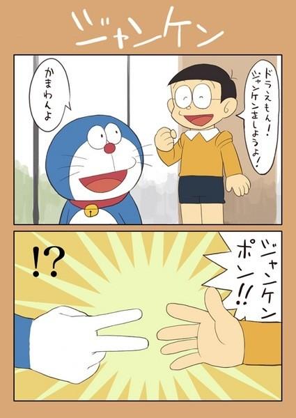 mangasakushafujiko200.jpg