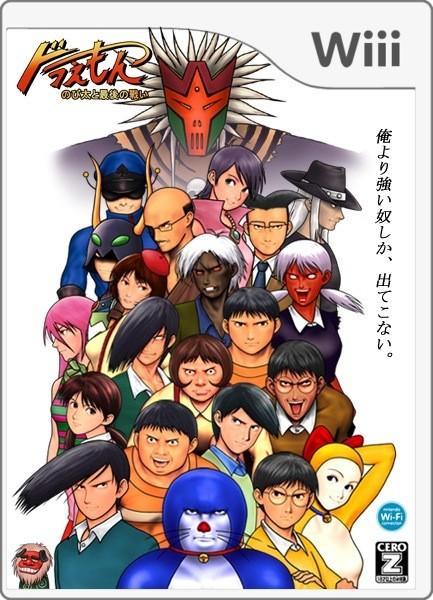 mangasakushafujiko222.jpg