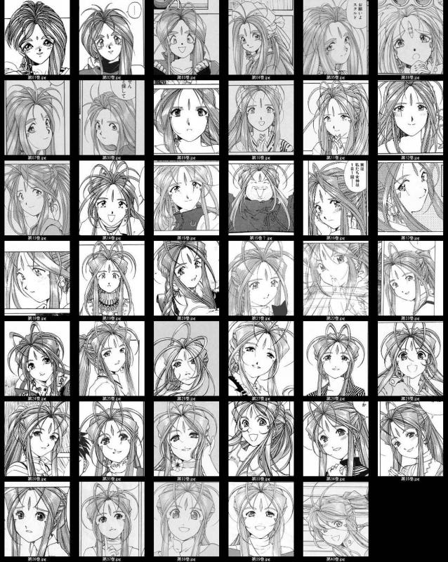mangasakushafujishima23.jpg