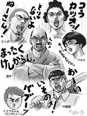 mangasakushahasegawamatiko50.jpg