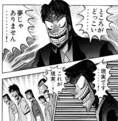 mangasakushahukumoto05.jpg