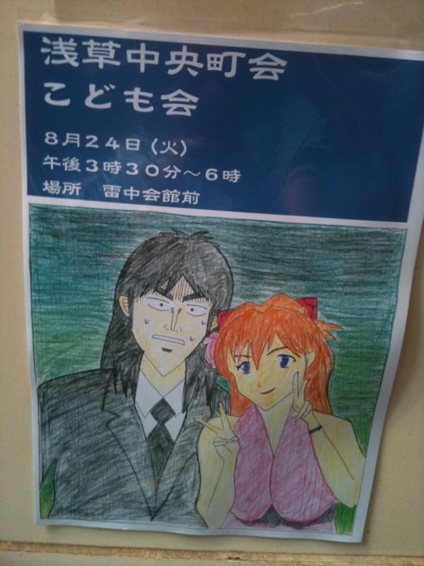 mangasakushahukumoto81.jpg