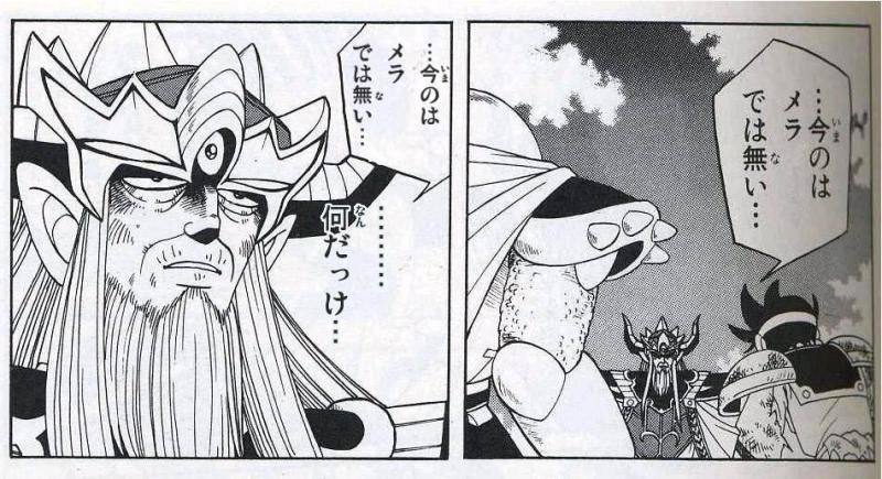 mangasakushainada20.jpg