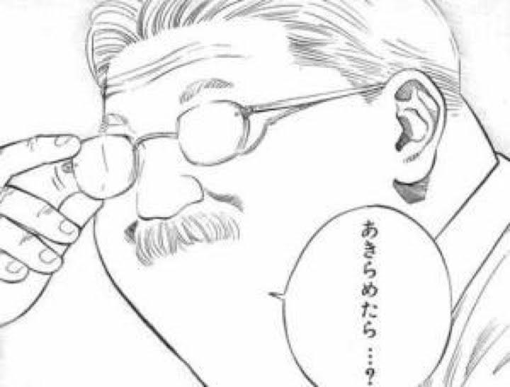 mangasakushainouetakehiko25.jpg