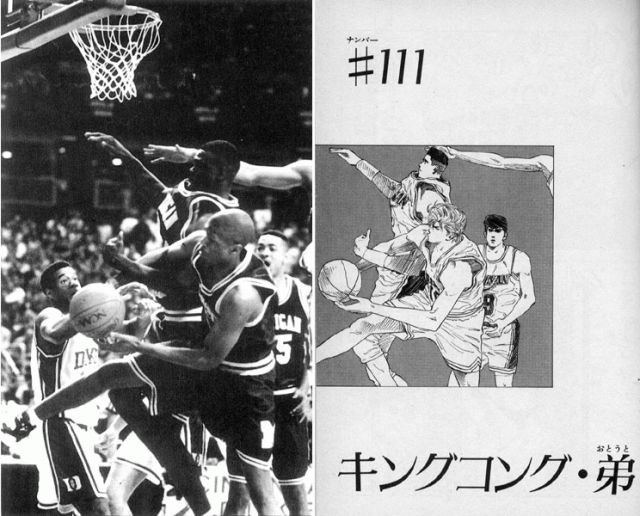 mangasakushainouetakehiko62.jpg