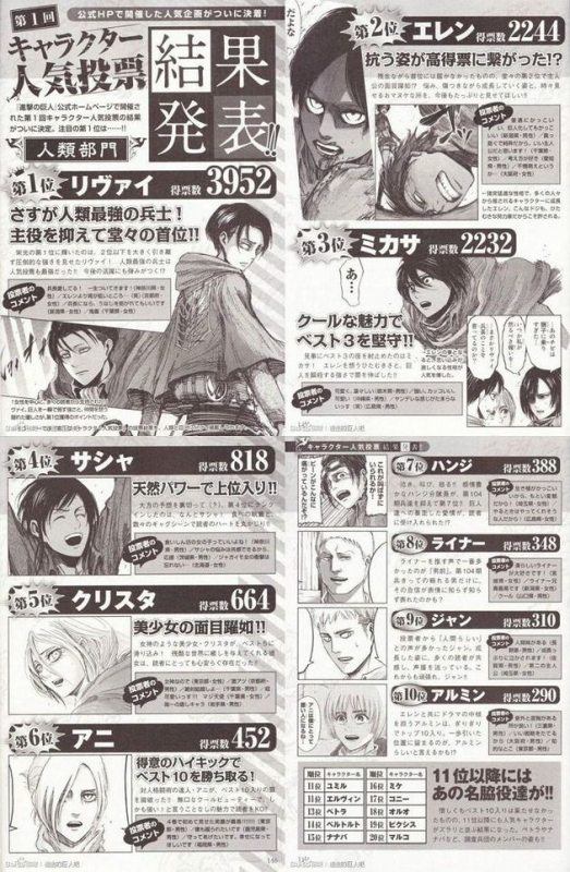 mangasakushaisayama003.jpg
