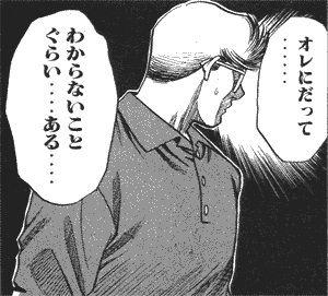 mangasakushaishigakiyuuki02.jpg