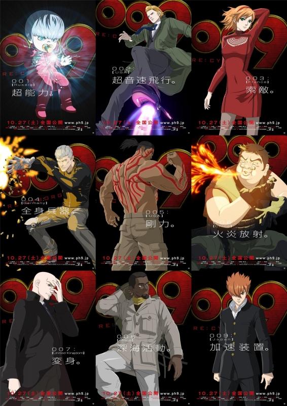 mangasakushaishinomori01.jpg