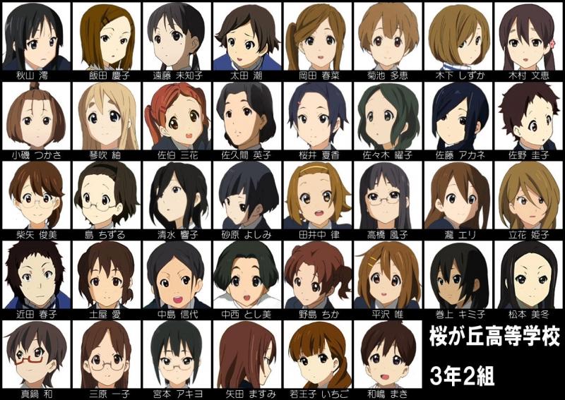 mangasakushakaihurai71.jpg