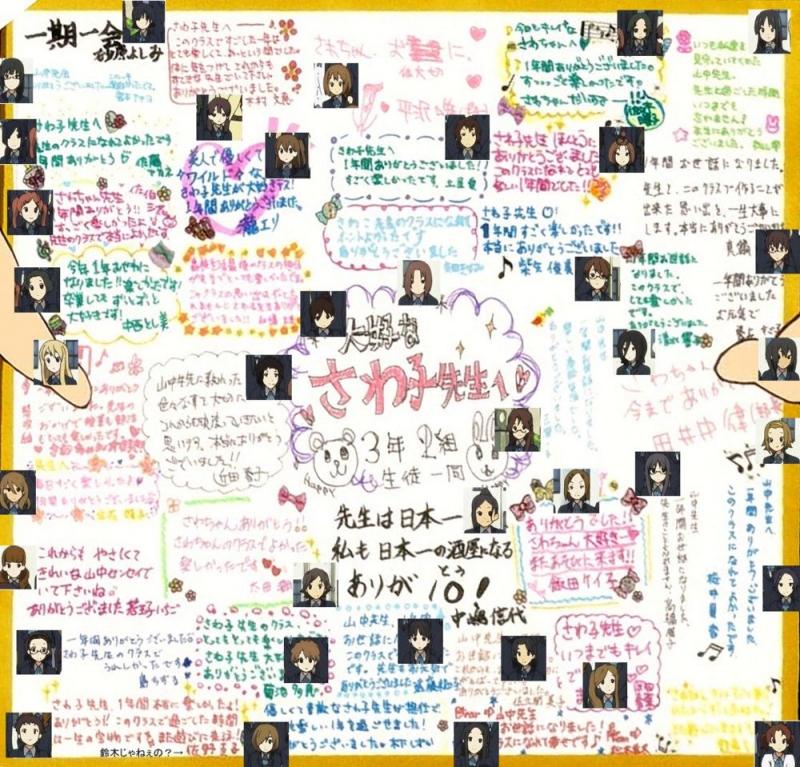 mangasakushakaihurai80.jpg