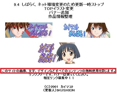 mangasakushakaimakoto00.jpeg