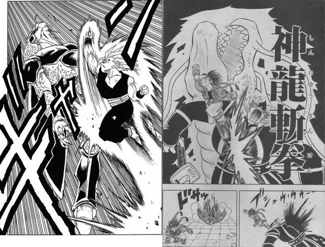 mangasakushakaimakoto14.jpg