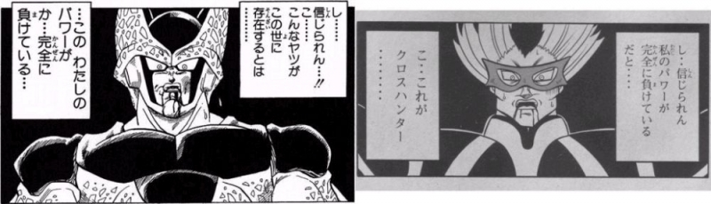 mangasakushakaimakoto20.jpeg