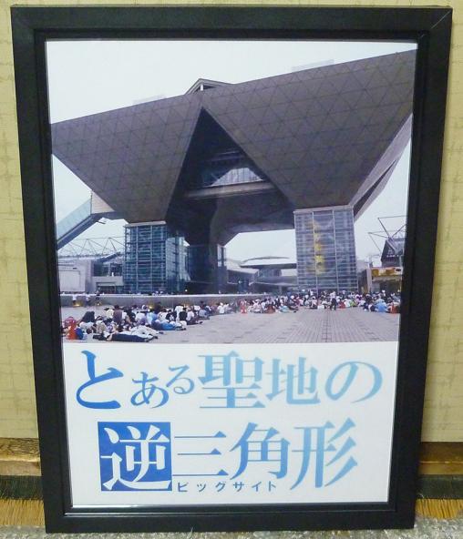 mangasakushakamati33.jpg