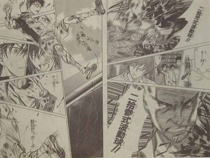 mangasakushakonomi051.jpg