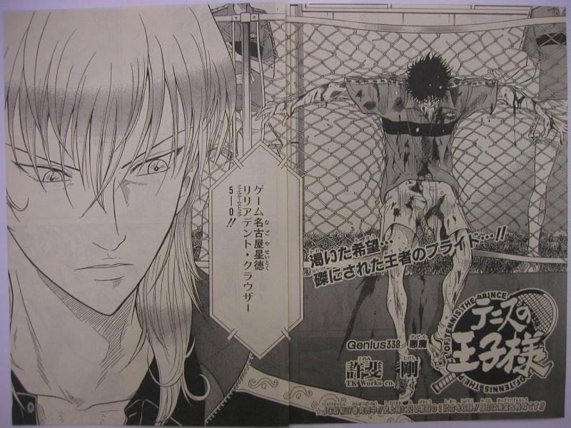 mangasakushakonomi061.jpg