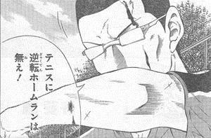 mangasakushakonomi146.jpg