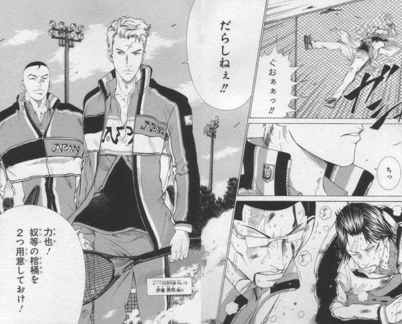 mangasakushakonomi181.jpg