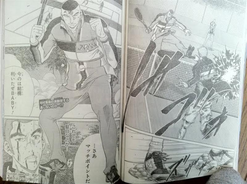 mangasakushakonomi182.jpg