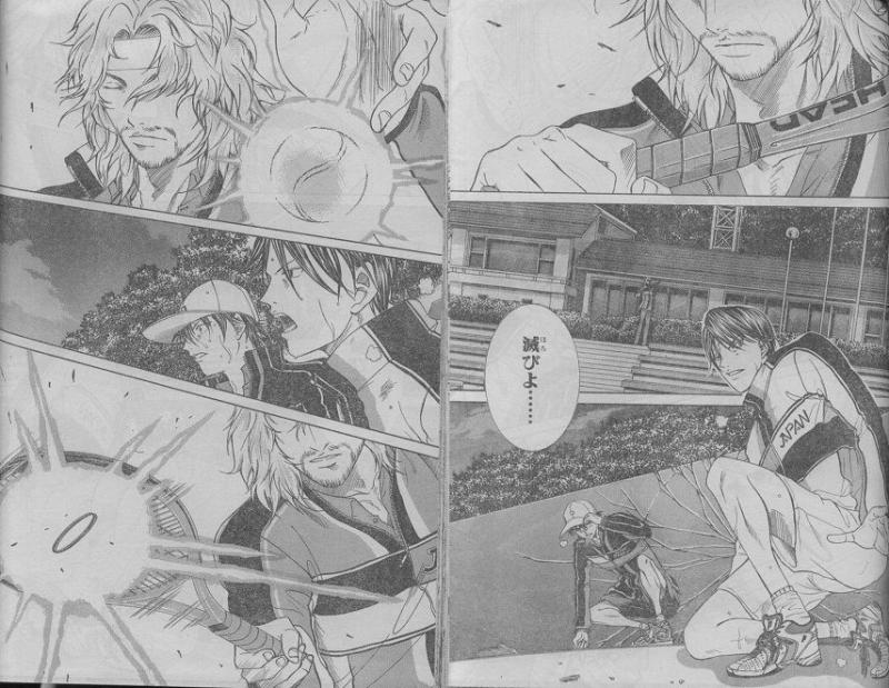 mangasakushakonomi189.jpg