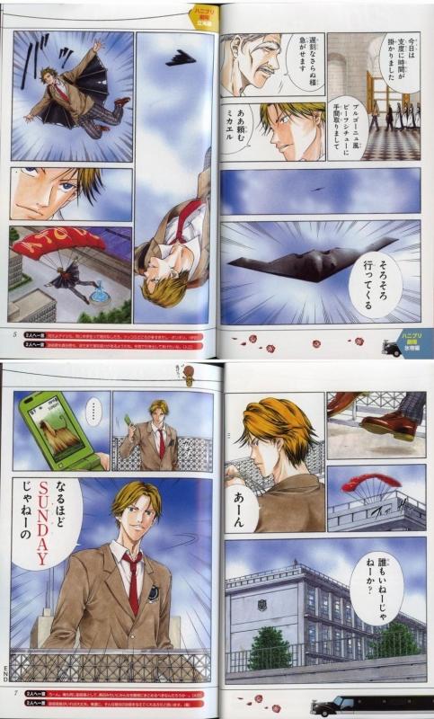 mangasakushakonomi300.jpg