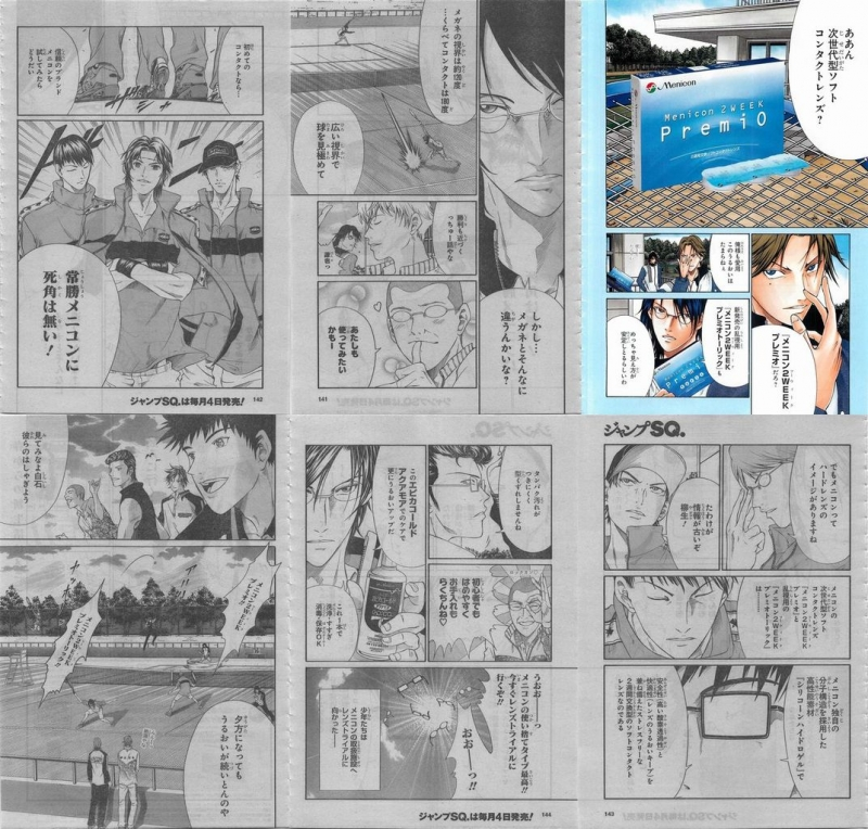 mangasakushakonomi301.jpg
