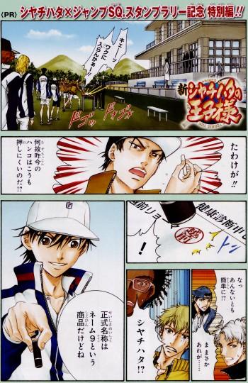 mangasakushakonomi303.jpg