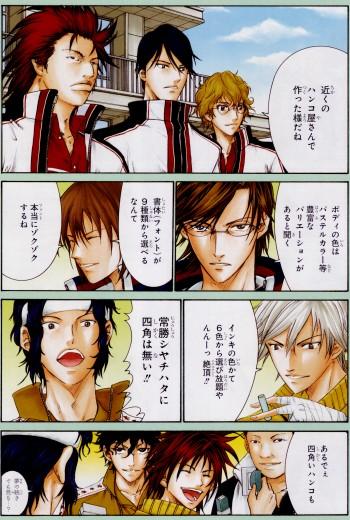 mangasakushakonomi304.jpg