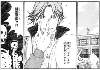 mangasakushakonomi306.jpg